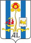 Администрация Подкаменского сельского поселения